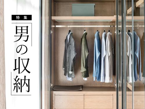 1609toku1_top.jpg
