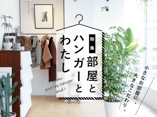 1610_set345toku.jpg