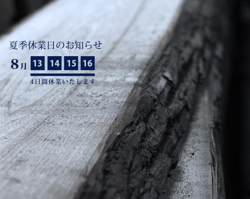20150731.jpg