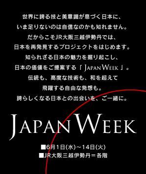 JAPAN WEEK.JPG