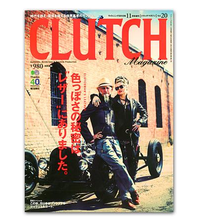 clutch01.jpg