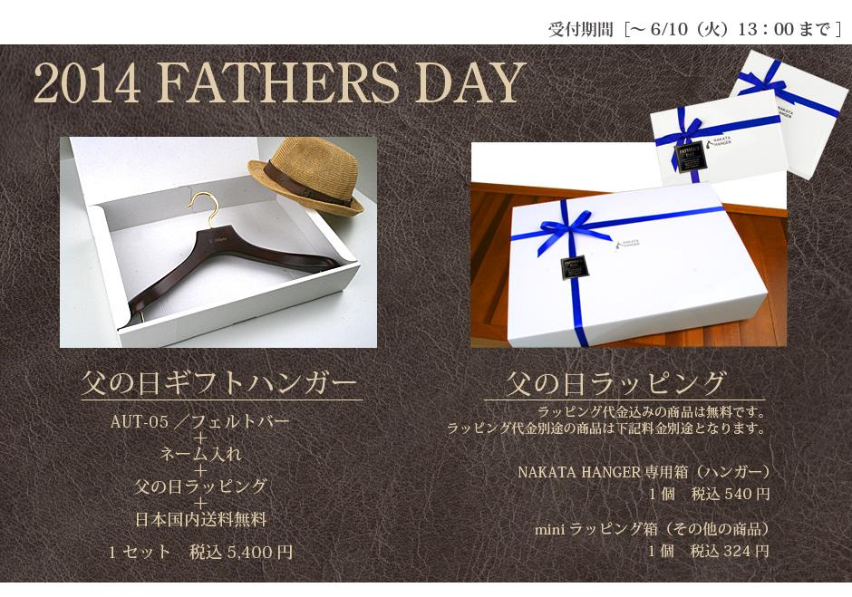 gr-father.jpg