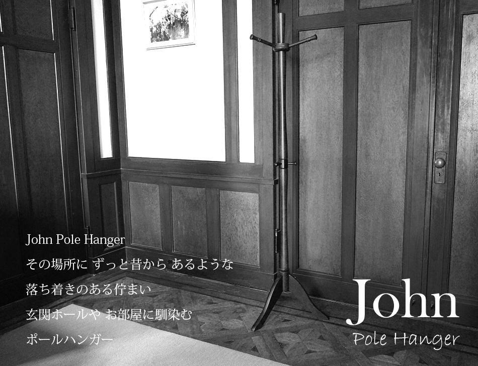 johnpole002.jpg