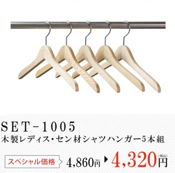 natsu_sh_set1005.jpg