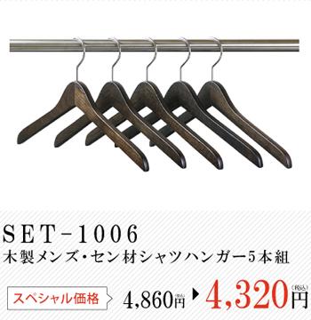 natsu_sh_set1006.jpg
