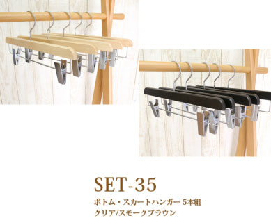 set35_1.jpg